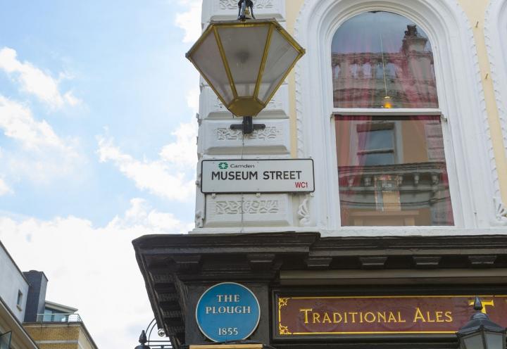 Hausansicht in London