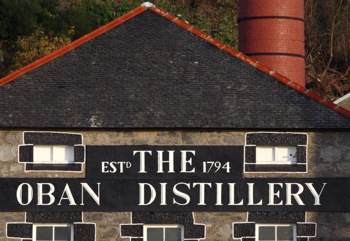 Oban_Distillery